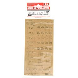 TAMIYA 12689 1/35 U.S. 10-in-1 Ration Cartons