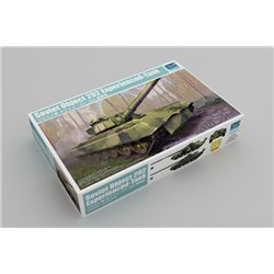 TRUMPETER 09583 1/35 Object 292