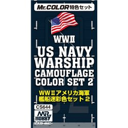 GUNZE CS644 WWII Us Navy Warship Camouflage Color Set 2WWII Us Navy Warship Camouflage Color Set 2