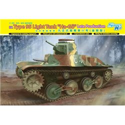 "DRAGON 6770 1/35 Type 95 Light Tank ""Ha-Go"""
