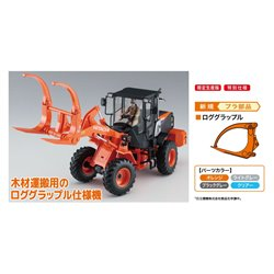 HASEGAWA 66105 1/35 Hitachi Wheel Loader ZW100-6 Log Grapple Working Machine