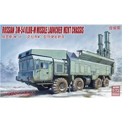 MODELCOLLECT UA72091 1/72 3M-54 Klub-M Missile Launcher MZKT Chassis