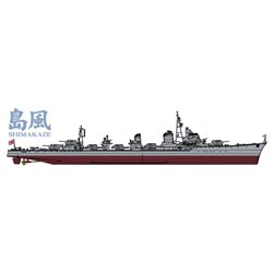 HASEGAWA 40102 1/350 IJN Destroyer Shimakaze 'Battle of the Philippine Sea'