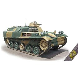 ACE 72448 1/72 AMX-VCI French Infantry Fighting Vehicle