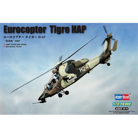 HOBBY BOSS 87210 1/72 French Army Eurocopter EC-665 Tigre HAP