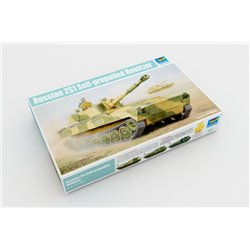 TRUMPETER 05571 1/35 Russian 2S1 Self-propelled Howitzer