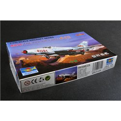 TRUMPETER 01325 1/144 MiG-21 J-711 China (The Pla Airforce)