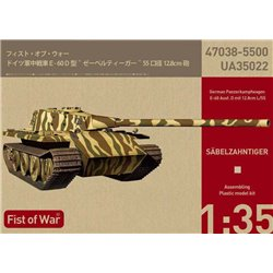 MODELCOLLECT UA35022 1/35 Fist of War German E60 ausf.D 12.8cm tank