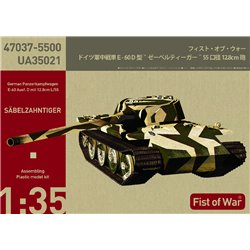 MODELCOLLECT UA35021 1/35 Fist of War German E60 ausf.D 12.8cm tank with side armor
