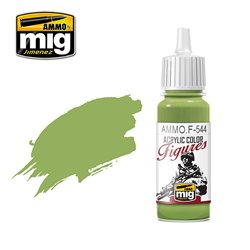 AMMO BY MIG AMMO.F-544 PACIFIC GREEN 17ml