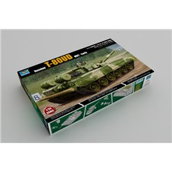 TRUMPETER 09581 1/35 Russian T-80UD MBT - Early