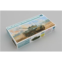 TRUMPETER 09582 1/35 BMD-4M Airborne Infantry Fighting Vehicle