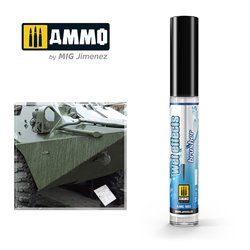 AMMO BY MIG A.MIG-1802 EFFECTS BRUSHER - Wet Effects